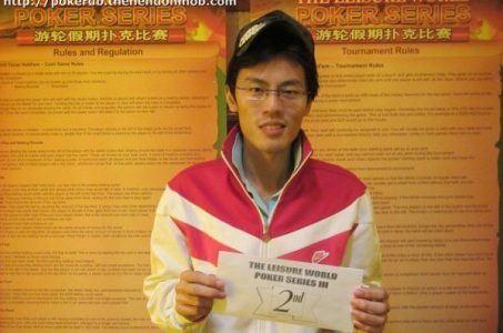 Darren Phua