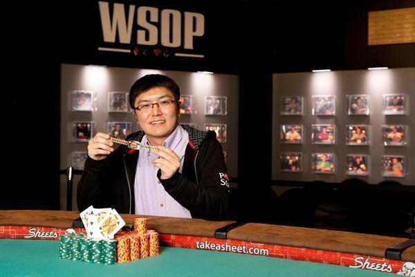 Naoya Kihara PokerStars Asia