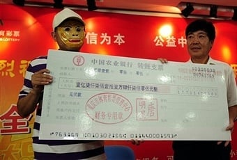 A-ChinAGTech Chinese lottery Asia gamblingese-man-wears-a-mask-to-conceal-his-identity-after-winning-26m-in-a-Chinese-lottery-2011