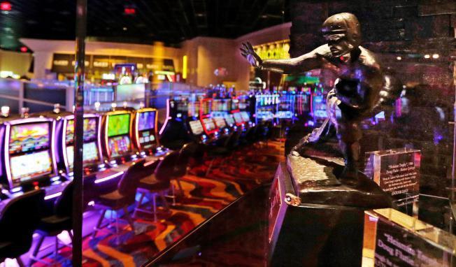 Massachusetts Plainridge Park Casino slots