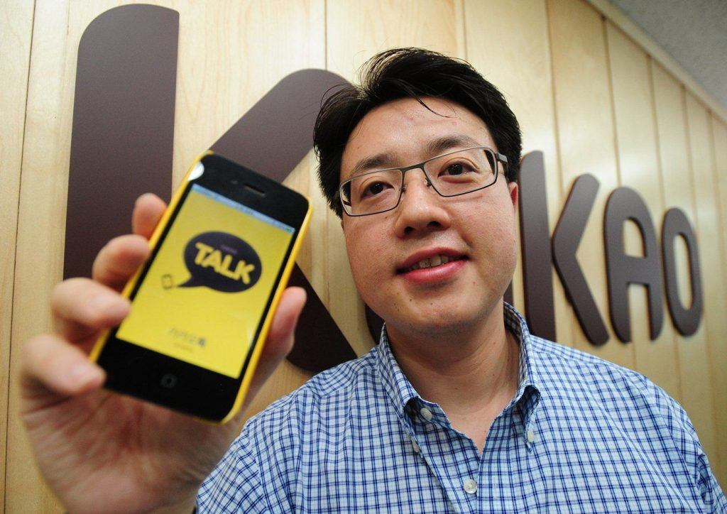 KakaoTalk looks at online gambling