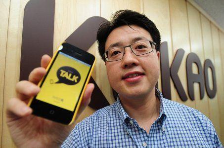 KakaoTalk looks at online gambling