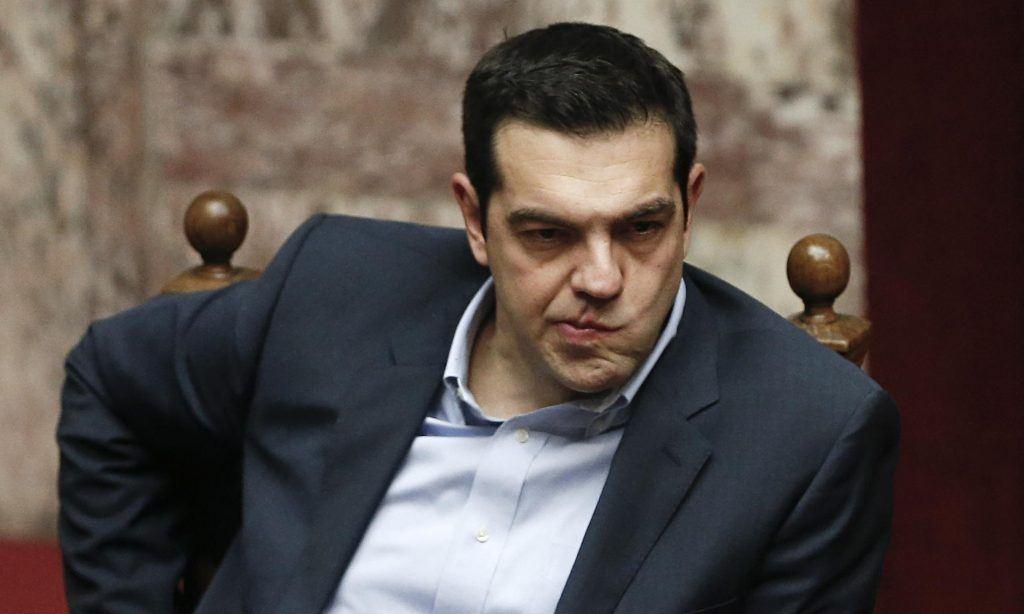 Greece online gambling Alexis Tsipras