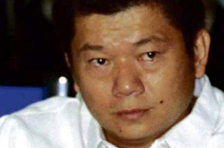 Kim Wong Federal Reserve Bank of New York cyber heist