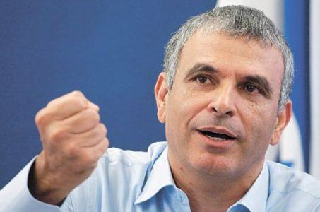 Moshe Kahlon in Israel slots and horse betting ban