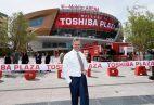 Las Vegas NBA Jim Murren T-Mobile Arena