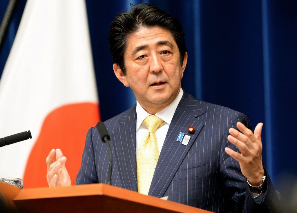 Shinzo Abe's Casino Bill Unlikely to Pass this year