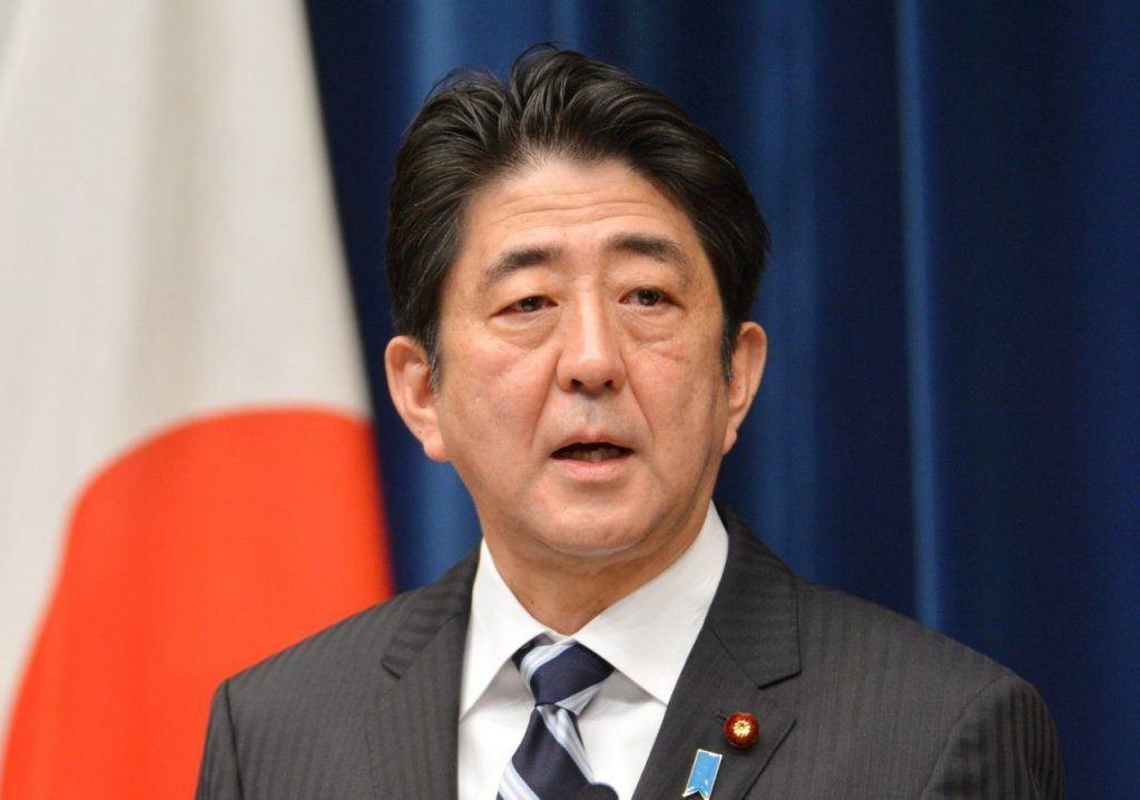 Japan's lower house passes Shinzo Abe's casino bill