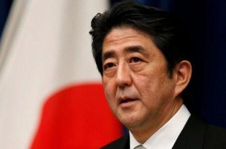 Shinzo Abe casino bill likely to pass