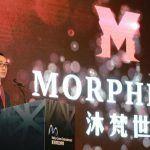 Macau Revenues Surge to $2.4 Billion, Region Posts Best Month Since 2014