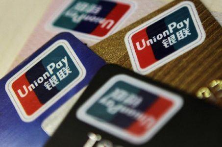 Macau ATM restrictions cause casino stock cascade