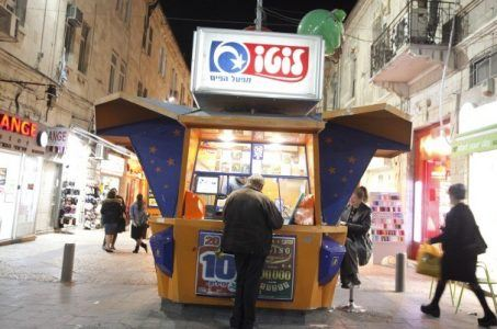 Israeli slot machines reactivated per court order