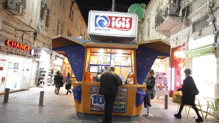 Israeli slot machines reactivated per court order