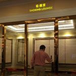 Macau Casinos Get Reprieve on Indoor Smoking Ban
