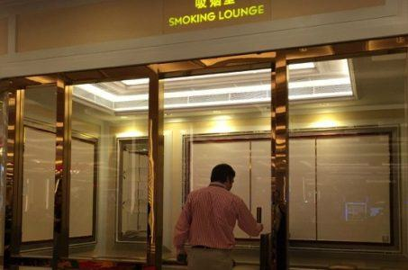 Macau government smoking lounges