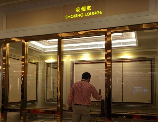 Macau government smoking lounges