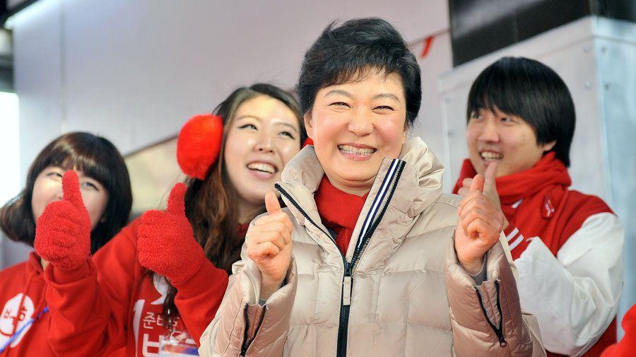 South Korea gambling Park Geun-hye