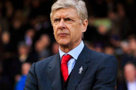 Arsène Wenger supports betting ban