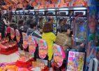 Japan casinos pachinko slot machines