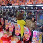 Japan Casinos Expected to Embrace Slot Machines, But Pachinko a No-Go