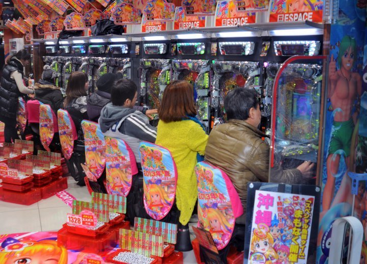 Japan casinos pachinko slot machines