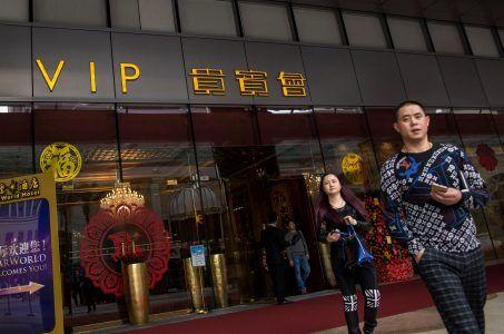 Macau VIP June gaming revenue
