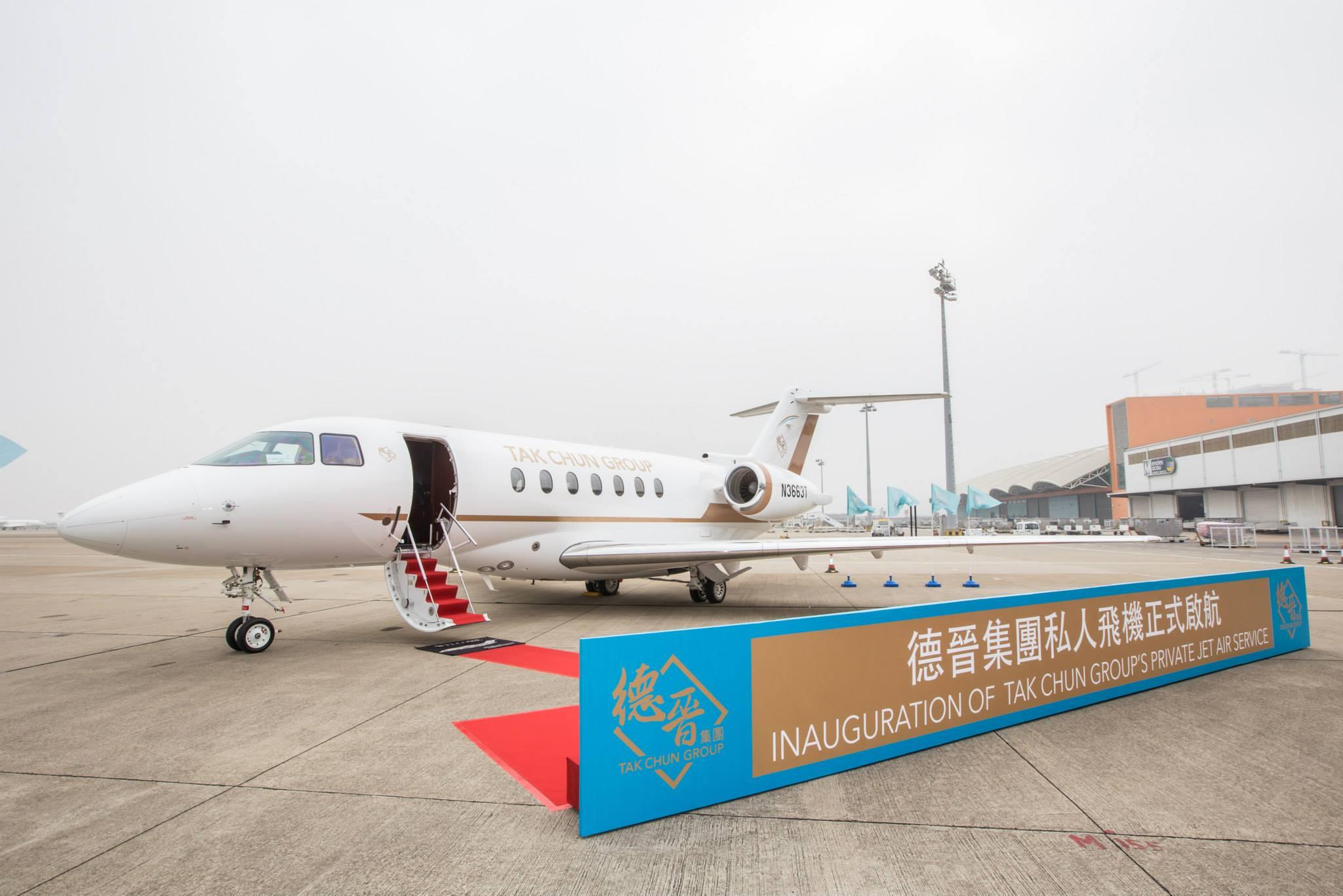 VIP junket companies Macau