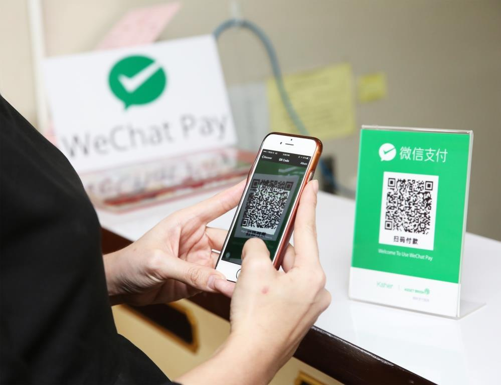 Caesars Las Vegas WeChat Pay China