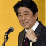 Japan Snap Election Threatens to Pigeonhole Casino Regulation Rollout