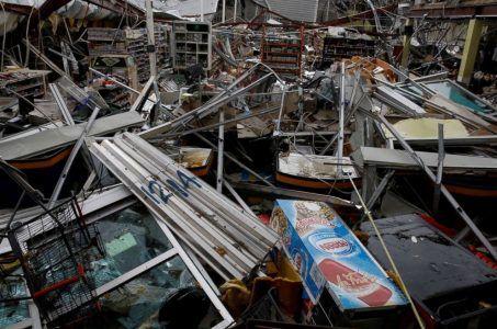 Hurricane Maria damage