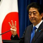 Japan Casino Bill Unlikely to Pass National Diet Until 2018