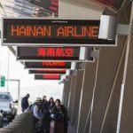 Las Vegas airport Chinese Hainan