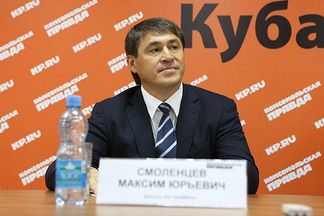 Russian casino oligarch Maxim Smolentsev