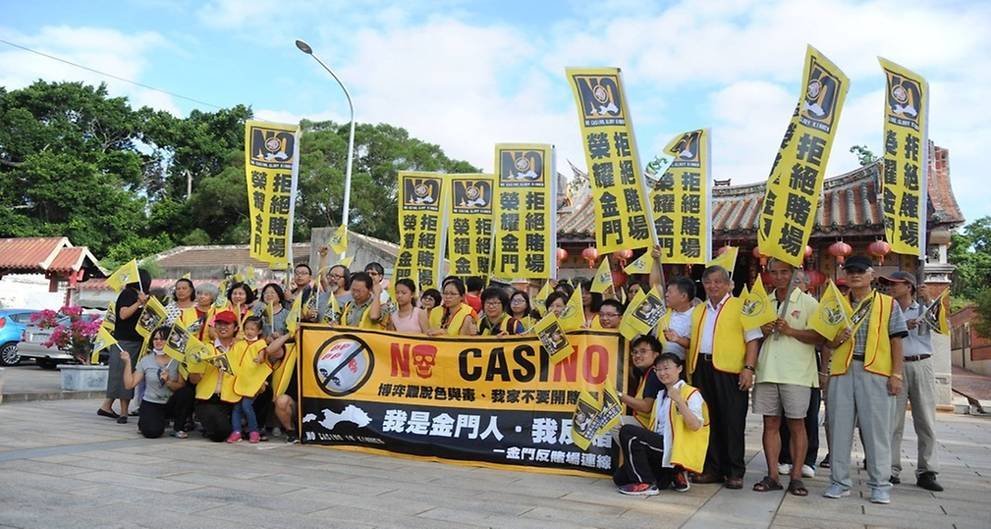Protesting casinos in Taiwan