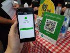 Galaxy Entertainment WeChat Pay Macau