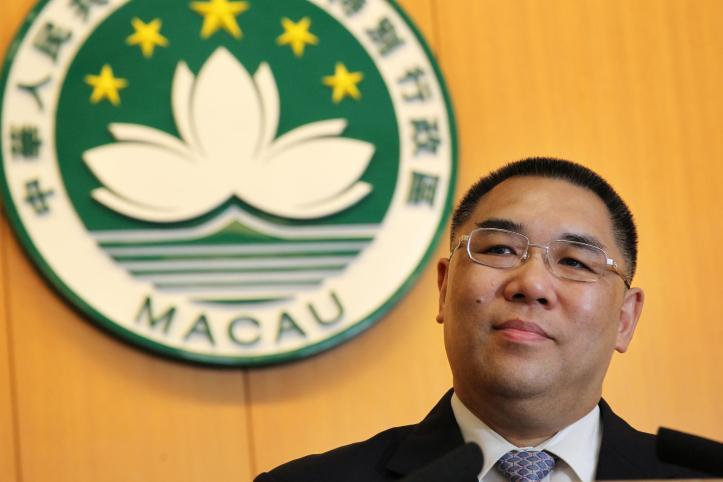 Macau government gaming industry