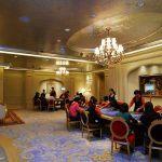 Macau VIP Gambling to Slow in Second Half of 2018, Bernstein Analysts Predict