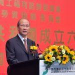 SJM Holdings CEO Ambrose So Seeks Clarity on Future of Macau Casino Licenses