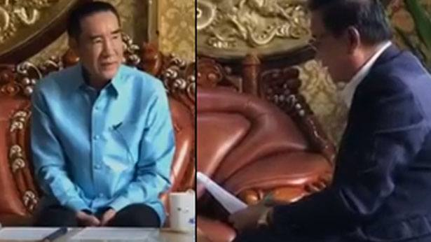 Lao casino boss Zhou Wei
