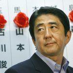 Japan casino Shinzo Abe IR bill
