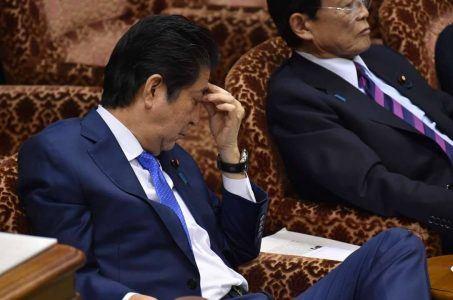 Japanese casino bill jeopardised