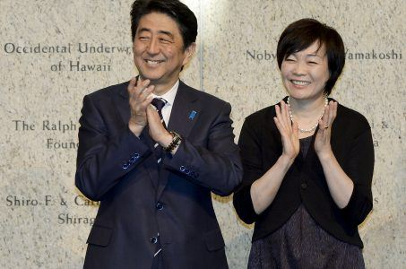 Shinzo and Akie Abe