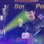 China Social Poker Ban