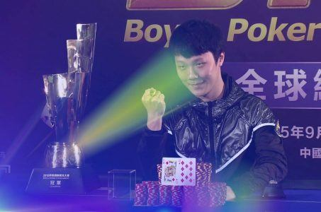 China Social Poker Ban