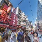 Japan casino bill integrated resort