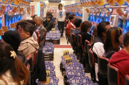 Should Pachinko industry participate in Japanese casino market?