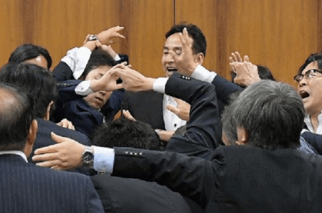 Japan casino bill protests