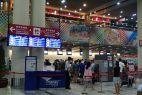 Macau airport mass market casino