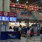 Macau Airport Sets Passenger Traffic Record, Mass Market Focus Grows Enclave Visitation