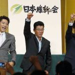 Casino Operators Heavily Courting Osaka Officials for First Japanese Gaming License